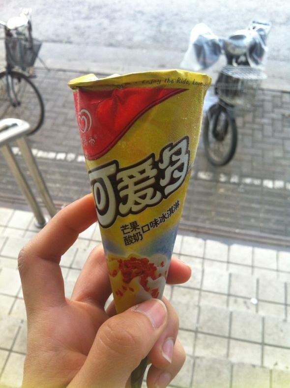 芒果酸奶可爱多_包pp的小香猪的美食日记_豆果美食
