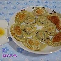 小小DIY香脆可口花样煎饺