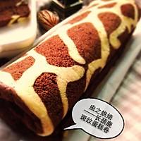 长颈鹿纹巧克力蛋糕卷