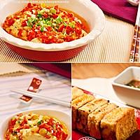 自制臭豆腐(两种吃法)