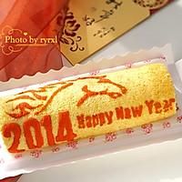 神马贺新年——彩绘蛋糕卷