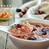 耘尚哈尼梯田红米试用报告——红米福圆粥