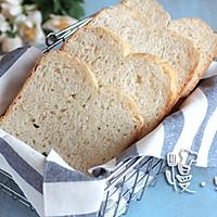 【米饭面包】把面包改造适合中国胃哒!