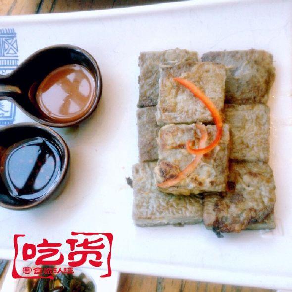 丽江煎鸡豆粉