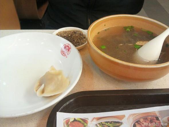 白菜三鲜水饺
