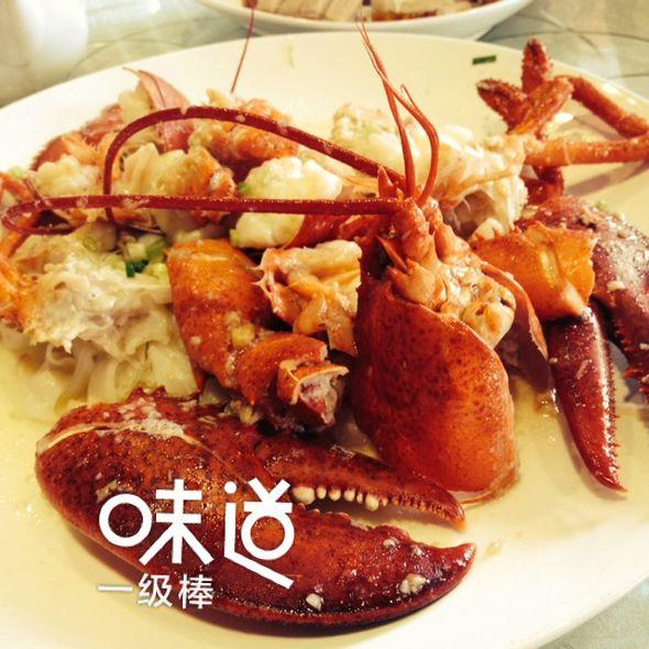 波士顿龙虾(蒸)