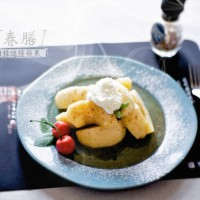 春膳-肉桂迷情苹果