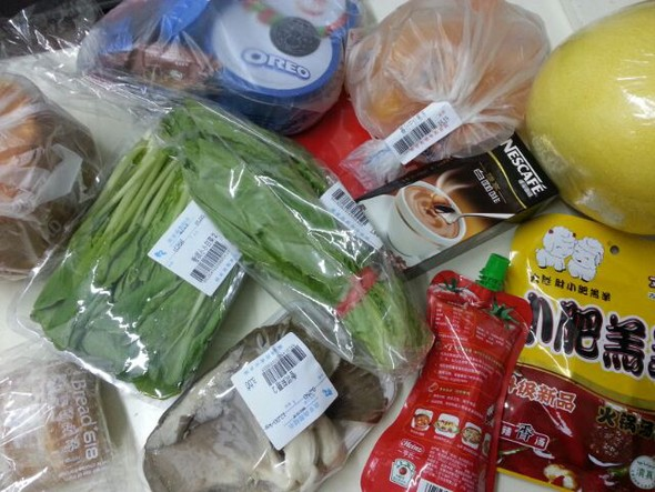 超市战利品