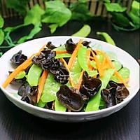 木耳炒荷兰豆
