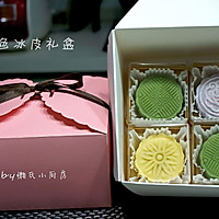 自己做的冰皮月饼礼盒