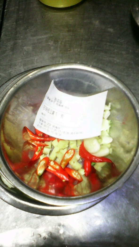 石锅老豆付