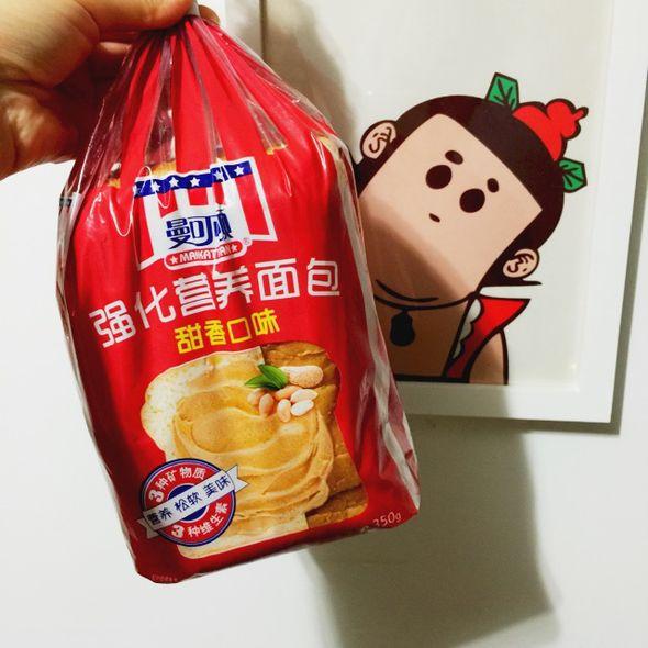 葫芦娃吃面包