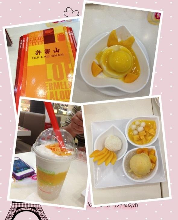 芒果系列甜点