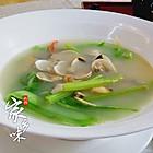 菠菜贝壳汤