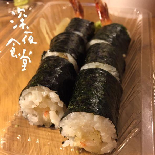 天妇罗寿司