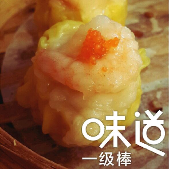 鲜虾蟹子烧卖