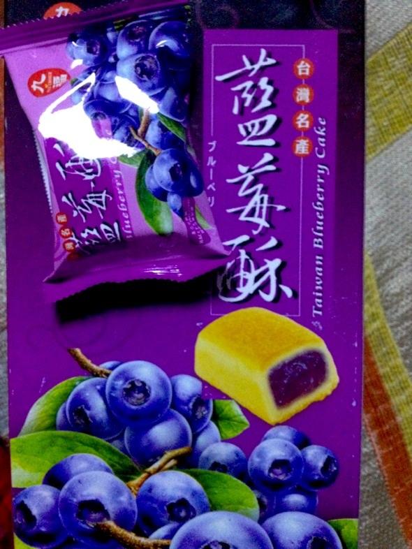 台湾蓝莓酥