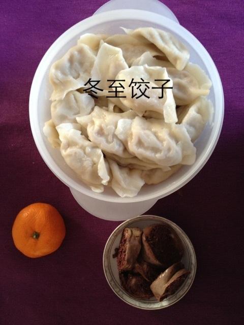 酸菜馅饺子