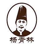 青林全驴宴