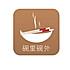 碗里碗外_cooking