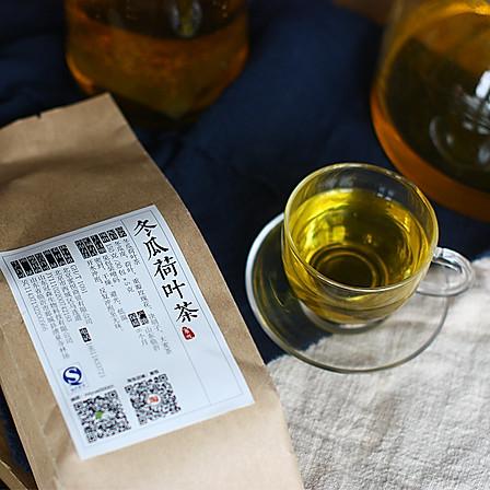悦食蜜饮 冬瓜荷叶茶 5克*30包 (蜜悦家出品)