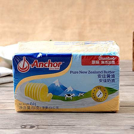 烘焙原料 安佳淡味黄油 动物性黄油 454g