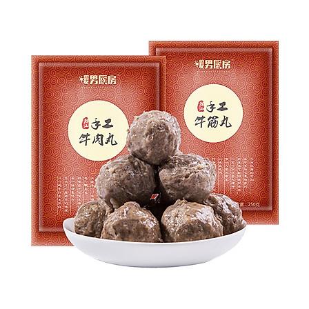 暖男厨房 牛肉丸+牛筋丸 250g*4包(赠送30元海鲜丸子1包)