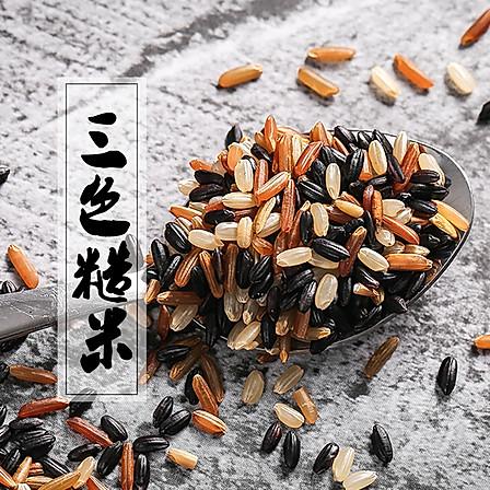 【第二份减3元】靓禾良仓 东北三色糙米 400g*5袋 健身杂粮
