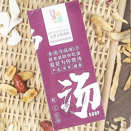 宝芝林汤の十三姨健康汤料包人参玉竹汤